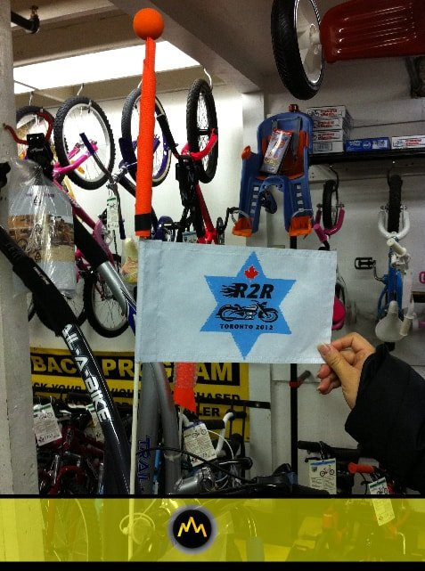 Bike Message Flag